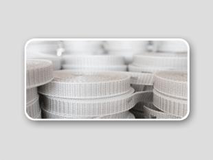 Gurtband Mini Maxi 14mm 18mm 23mm